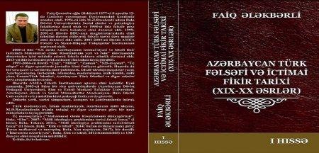 Milli konsepsiyanın formalaşmasında milli fəlsəfənin dərki: problemlər və həll yolları (I yazı)